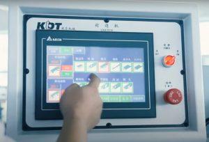 touchscreen setting e1604450101859
